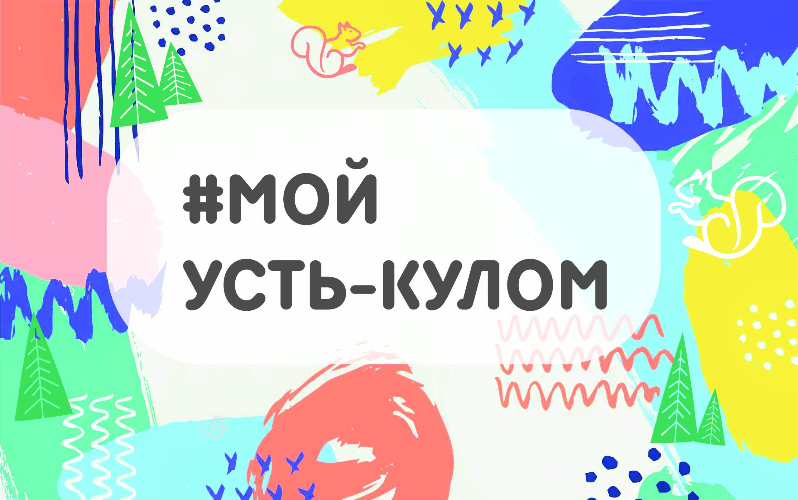 Резервная_копия_мойук